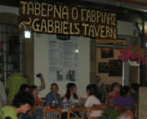Gabriels Tavern